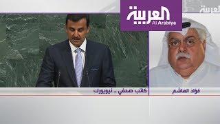 كاتب كويتي: أمير قطر أم ماما تيريزا؟