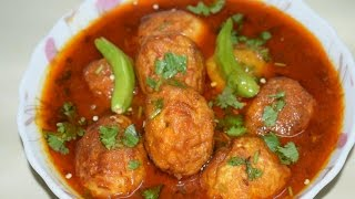 Eggs And Potato Curry | Anday Aloo Curry very Tasty and Easy to make | Eggs Masala