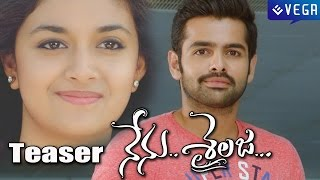 Nenu Sailaja Movie Teaser | Ram, Keerthi Suresh : Latest Telugu Movie