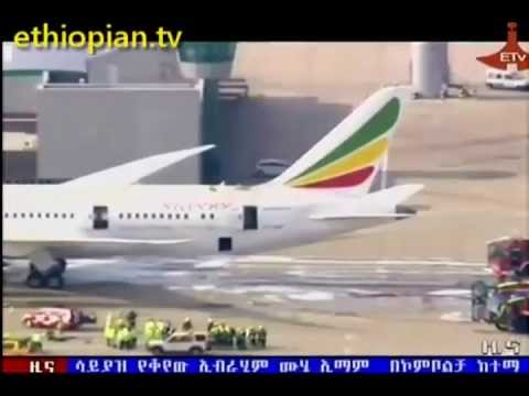 Ethiopian News in Amharic - Friday, July 12, 2013