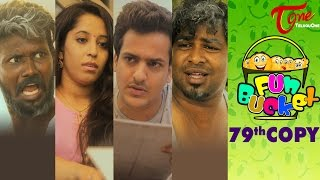 Fun Bucket | 79th Copy | Funny Videos | by Harsha Annavarapu | #TeluguComedyWebSeries