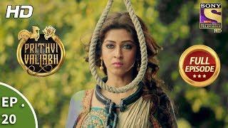 Prithvi Vallabh - Full Episode - Ep 21 - 7th April, 2018