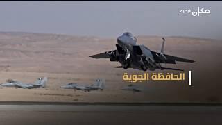 الحافظة الجوية - وحدة المراقبة الجوية الأكثر سرية في سلاح الجو