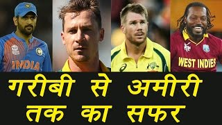 Cricketers who came from rags & turned into rich | वनइंडिया हिंदी
