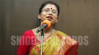 Bhawaiya Song   Tomra kay go bajan bashi        Singer    Renuka Roy