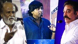 Vijay Sethupathi on Kamal & Rajini Political Entry   Karuppan Pressmeet   TN 293