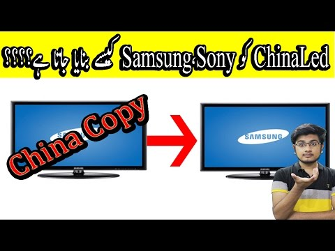 Xxx Mp4 How China Leds Are Converted To SamsungLg And Sony 3gp Sex