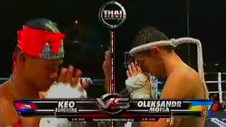 Koe Romchang vs Moisa (Ukraine) at Thai Fight 24/11/2018