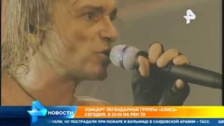 Константин Кинчев дал концерт на РЕН ТВ
