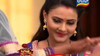 Durga | 22 March 2018 | Promo | Odia Serial - TarangTV