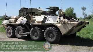 Typhoon-M 8x8 BPDM 15TS56M combat counter anti sabotage vehicle Russia Russian army