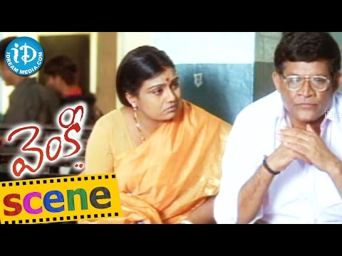 Venky Movie Scenes - Ashutosh Rana Interrogating Ravi Teja's Parents || Srinu Vaitla