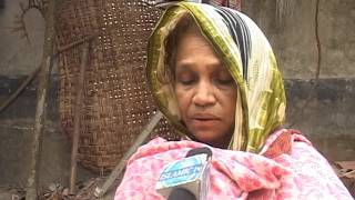 Bishwajit Murder News, Rafiq Uzzaman, Islamic Tv, Bangladesh.