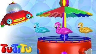 TuTiTu Toys | Carousel