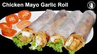 Chicken Mayo Garlic Roll Recipe - Chicken Paratha Roll Kids Lunch Box Idea - Breakfast Recipe