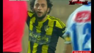 ملخص مباراة - وادي دجلة 0 - 2 الإسماعيلي | الجولة 33 - الدوري المصري