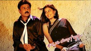 Kannada Comedy Movies Full 2015 | Krishna Nee Late Aag Baro | Ramesh Aravind, Nidhi Subbaiah