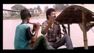 Ei jibon ekta nodi chilo, nodite mon majhi chilo by Kumar Biswajit