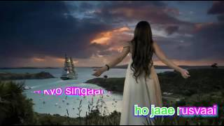 Kis liye maine pyaar kiya karaoke with lyrics