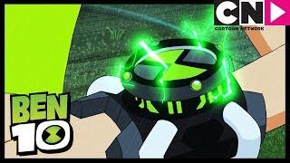 Ben 10 | The Omnitrix BREAKS | Cartoon Network