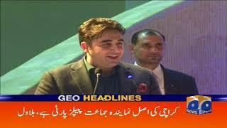 Geo Headlines - 10 PM - 19 November 2017