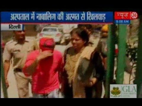 16-year-old girl raped in Mangolpuri hospital Delhi