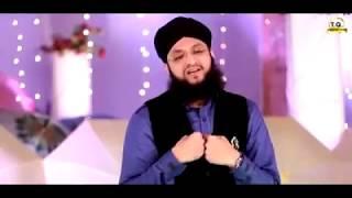 Most Beautiful Naat By Tahir Ali Qadri, Must Listen
