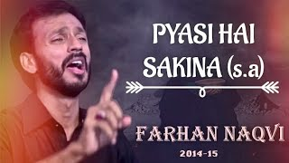 Ae Bade saba jaake ye ammu ko batana pyasi he sakina  Farhan naqvi nohay 2014-15