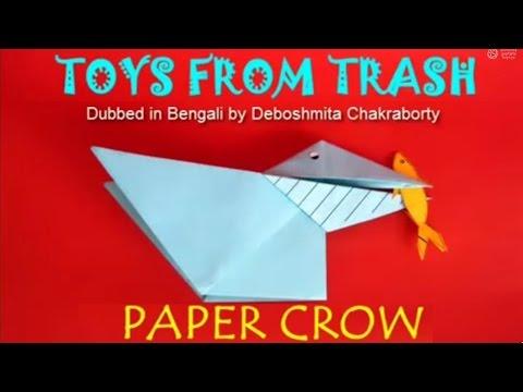 PAPER CROW - HINDI - 24MB.wmv