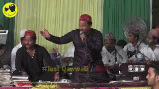 Azim Naza Qawwali | Raja To Mera Khwaja Hai | Thane | Just Qawwali