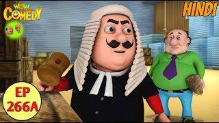 Motu Patlu Cartoon in Hindi | Kids Cartoons | Motu The Judge | Funny Cartoon Video