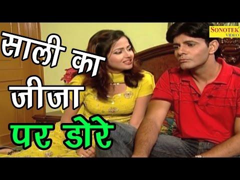 Xxx Mp4 साली डाल रही जीजा पर डोरे Uttar Kumar Suman Negi Kavita Joshi Haryanvi Dehati Funny Comedy 3gp Sex