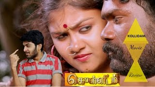 Kollidam Tamil Movie Review By Review Raja