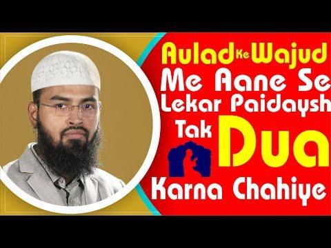 Aulad Ki Wajud Me Aane Se Lekar Birth Tak Dua Karna Chahiye By Adv.Faiz Syed