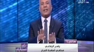 على مسئوليتي - أحمد موسى - محامي صاحب الكافية المتهم بقتل محمود بيومي:مشاجرة كانت خارج الكافيه