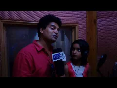 Xxx Mp4 Exclusive Interview Of Hero Rajan Kumar And Child Artist Khushi Pandey 3gp Sex