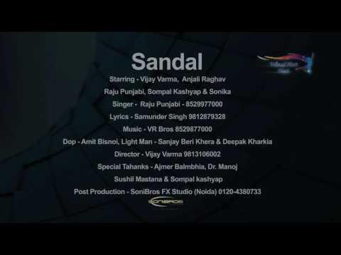 Xxx Mp4 Teri Chal Bhabhi Ri Video Song Haryanvi 3gp Sex