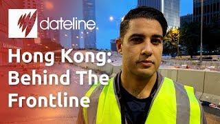 Meet the forces behind Hong Kong