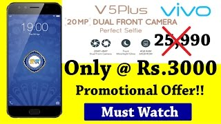 VIVO V5 Plus available only at Rs.3000 !!! Original price Rs.25000. Must watch every one | Security