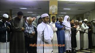 21st night taraweeh at EIC Al-Masjid part 1