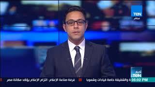 أخبار TeN - السيسي يستقبل رئيس مجلس الامة الكويتي ويؤكد ارتباط امن الخليج بالأمن القومي المصري