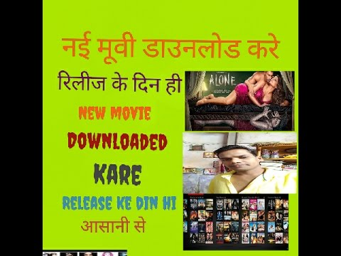 Xxx Mp4 New Movie Kyse Download Kare New Movie Download Karne Ki Website 3gp Sex