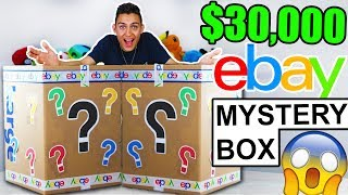 I Bought A $30,000 Mystery Box From eBay