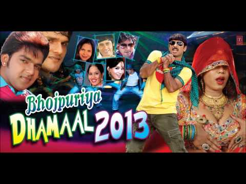 Xxx Mp4 Bhojpuriya Dhamaal 2013 Superhit Non Stop Bhojpuri Audio Songs 3gp Sex