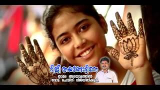 BJP Kerala Election Video