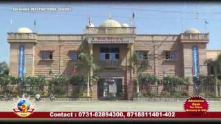 SAI SHREE INTERNATIONAL SCHOOL