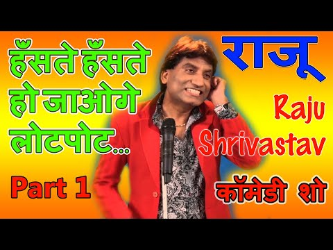 Xxx Mp4 Raju Shrivastav At Aurangabad 1 3gp Sex