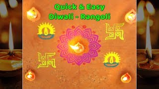 Quick and Easy Rangoli For Diwali | Diwali Rangoli | Beautiful Rangoli Design | | Rangoli For Diwali