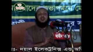 Maulana Shirajul Islam Mirpuri About Sakratul Maawut 2014