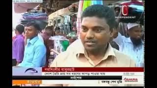 Eid shopping gains momentum in Narsingdi (18-06-2016)